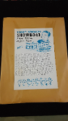 Gently Used Showboat Pilot Wheel Paper Tear (Tommy Windsor)